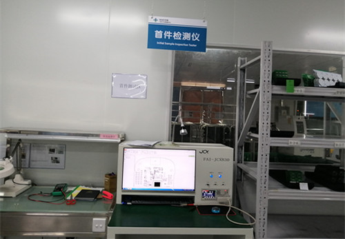 First Item Inspection Detector